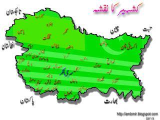 Azad Kashmir Research Papers - Academiaedu